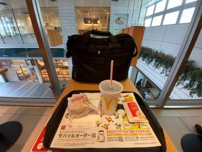 20/07/31ど・みそ町田店 01