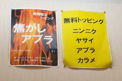 21/07/09ラーメンエース 04