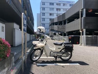 19/06/13オギノパンCAFE橋本店 02