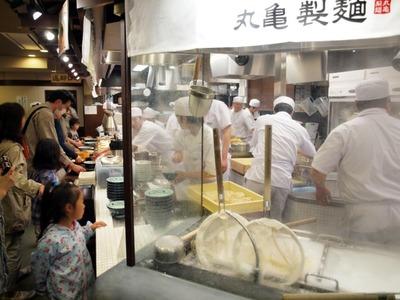 丸亀製麺スーパーデポ八王子みなみ野店 店内1