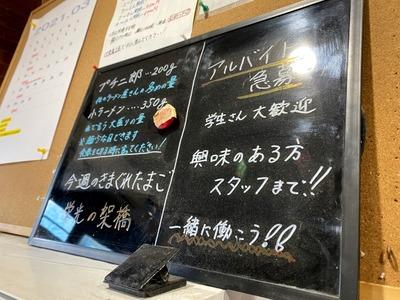 21/03/20野猿二郎 11