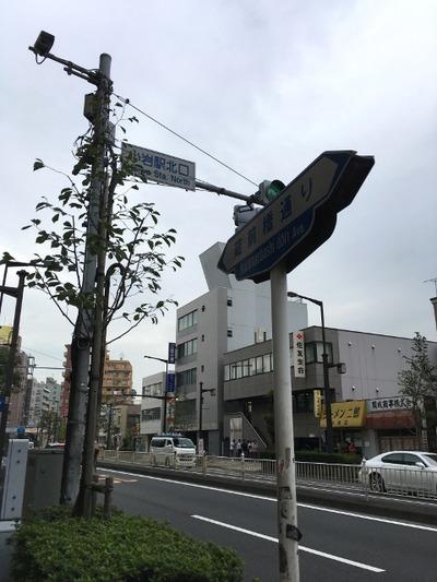 17/09/20ラーメン二郎小岩店 07