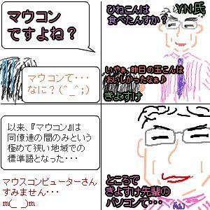 cocolog_oekaki_2010_03_07_03_22