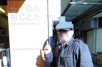 14/12/03らーめんきじとら らーめん(ニンニク、生姜)16
