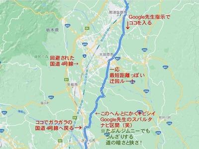 48 20/10/06Google先生の疑惑