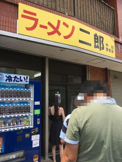 17/07/31ラーメン二郎中山駅前店01