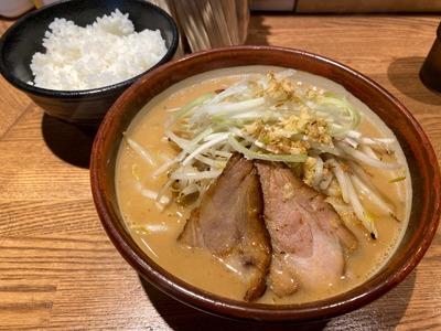 20/09/23ラーメン花木流味噌 15