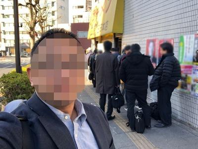 18/01/12 二郎三田本店 ぶたラーメン 13