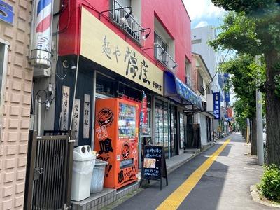 20/06/21麺や樽座子安町店 えび味噌らーめん 02