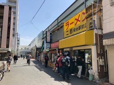 ラーメン二郎桜台駅前店 外観