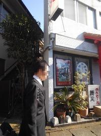 15/12/09ラーメン二郎中山駅前店 小ラーメン豚入