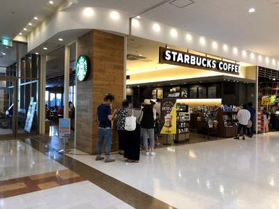 スターバックスコーヒーアリオ橋本店 2019外観