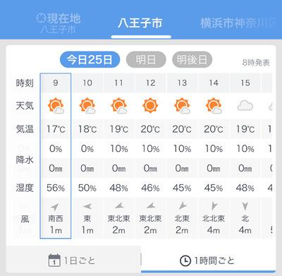 19/11/25ラーメンショップ綾瀬店 16