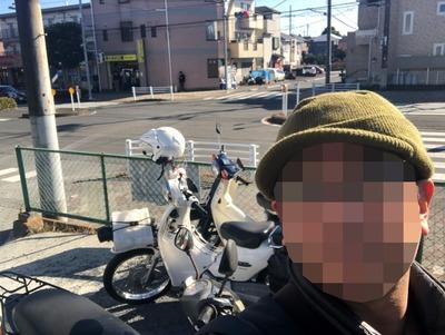 19/01/19ラーメン二郎めじろ台店 02
