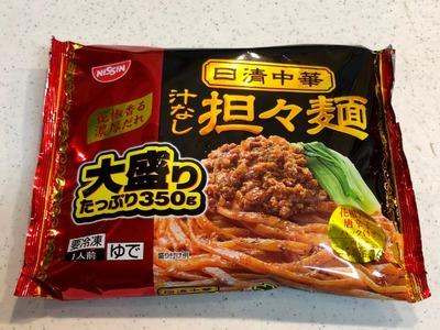 18/09/15日清中華 汁なし担々麺 01