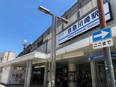 18/07/02ラーメン二郎京急川崎店 01