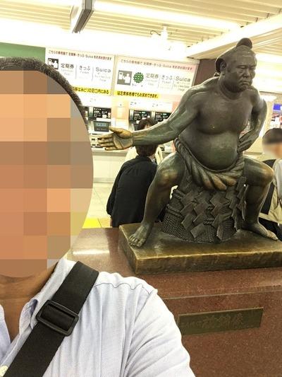 17/09/20ラーメン二郎小岩店 03