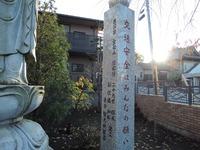 信松院のお地蔵さん 04