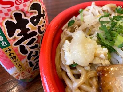 20/08/03ファミマの大盛にんにく醤油ラーメン 08