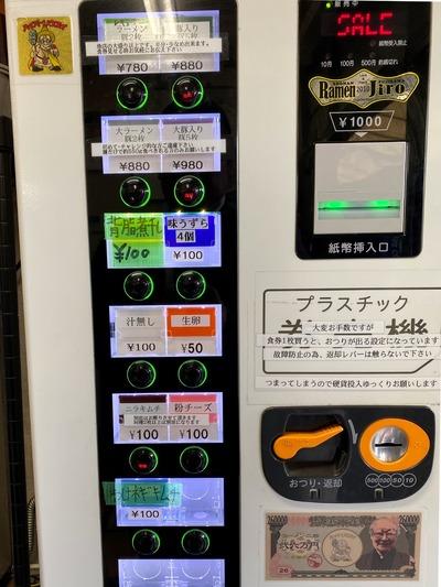 19/12/30ラーメン二郎湘南藤沢店04