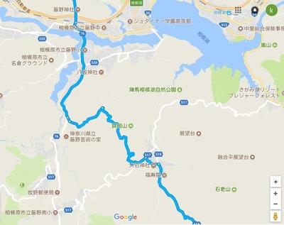 17/09/09和田峠~宮ヶ瀬02