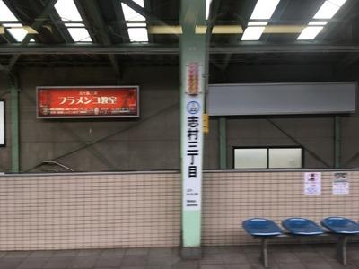 17/07/07ラーメン二郎西台駅前店(仮店舗)03