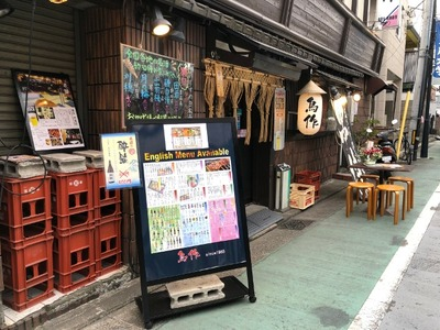 18/02/21らーめん中々(なかなか)煮卵らーめん 17