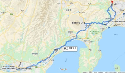 スーパーカブ110~航空自衛隊浜松広報館&さわやかツーリング~