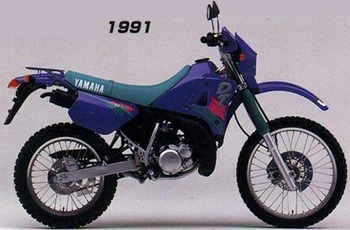1991-dt125r