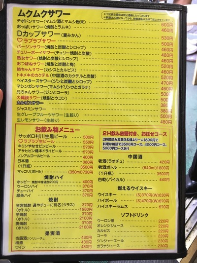 17/09/23三陽 04
