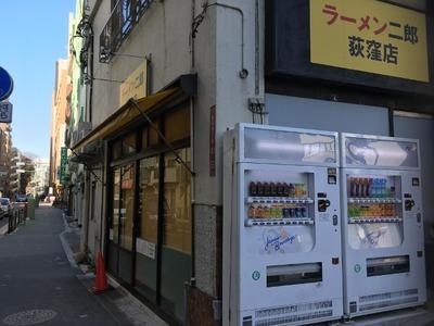 17/01/18ラーメン二郎荻窪店 (ニンニク少なめ)06