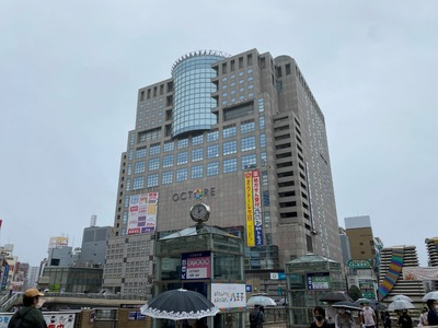20/09/25珈琲倶楽部 田 セレオ八王子店 03