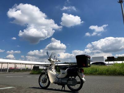 19/09/17ラーメン二郎めじろ台店 01