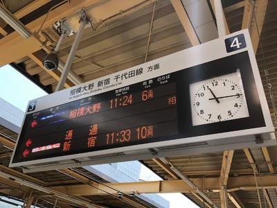 18/06/26ラーメン二郎相模大野店 01