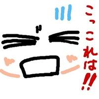 cocolog_oekaki_2009_05_23_02_34