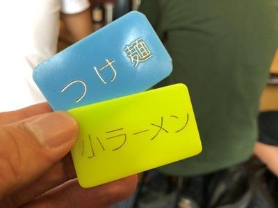 19/07/10ラーメン二郎めじろ台店 07