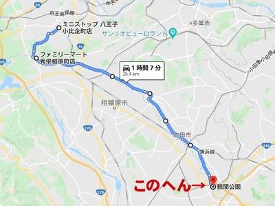 経路 01