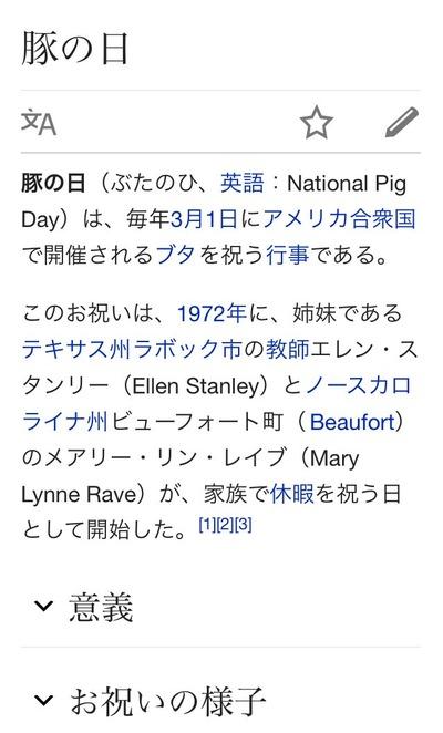17/03/01ど・みそ町田店 みそつけ麺20