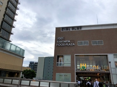 19/05/28中華蕎麦とみ田監修『豚ラーメン』 01 (1)