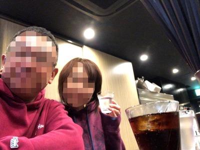18/11/06ど・みそ町田店 04