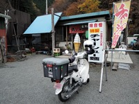 富士屋 外観3