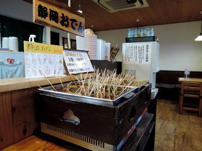 15/12/10鐘庵八王子店 桜えびそば+静岡おでん 7