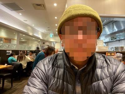 20/01/18ど♪みそグランデュオ立川店 02