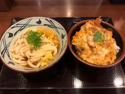 18/03/28丸亀製麺スーパーデポ八王子みなみ野店03
