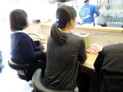 14/12/03らーめんきじとら らーめん(ニンニク、生姜)02