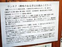 15/03/17自家製麺SHIN(新)12