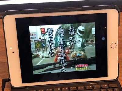 18/03/19タリーズコーヒーみなみ野店03