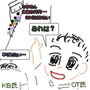 cocolog_oekaki_2009_08_27_23_06