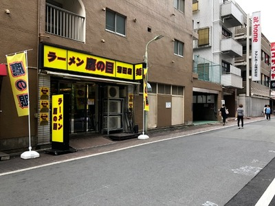19/05/01ラーメン鷹の眼蒲田店 02
