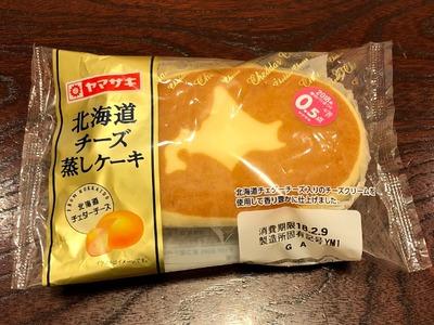 18/02/08ヤマザキ北海道チーズ蒸しケーキ 01